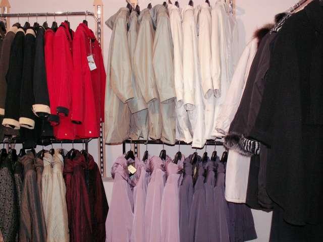 Женская Одежда Метро